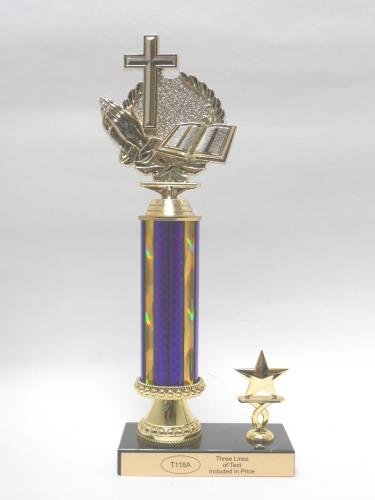 Customizable Trophy